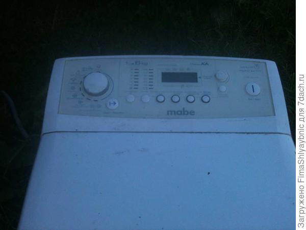 Починенная стиральная машина