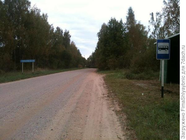 """Дорога Красногородск-Мозули. Справа остановка """"Вярьмово"""", слева указатель населенного пункта."""