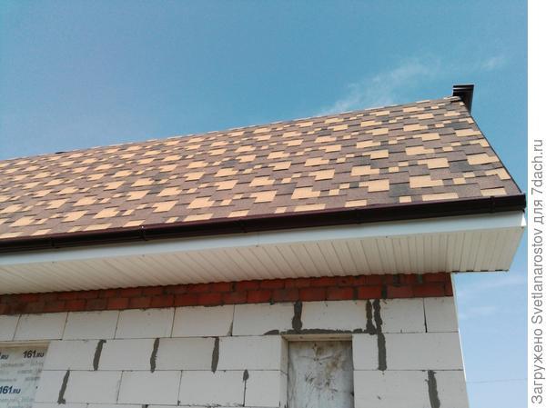 Вот такая крыша
