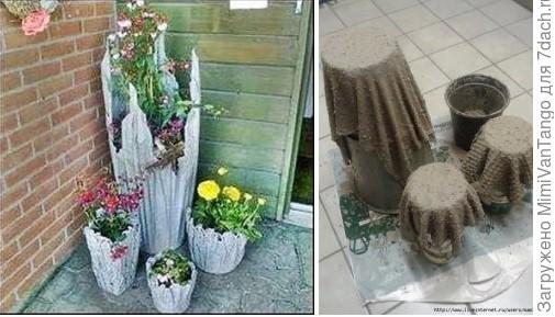 Вазоны для цветов сделаны своими руками