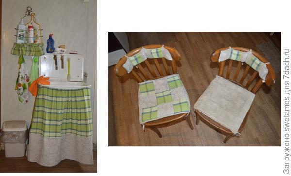 """С помощью льняной ткани и швейной машинки получились """"юбка"""" на рукомойник и сидушки на стулья."""