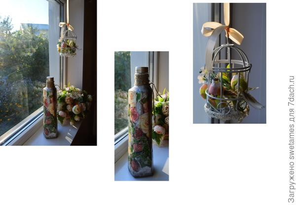 Бутылка задекорирована салфетками, птичка в клетке также сделана самостоятельно.