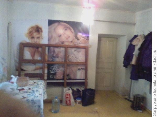 Первая комната (1)