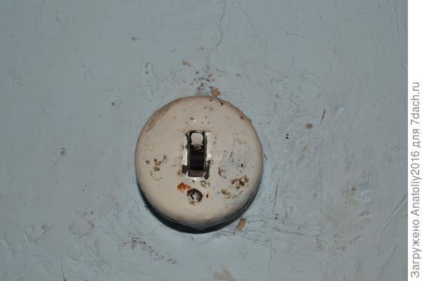 В доме были саманные стены и старинные выключатели