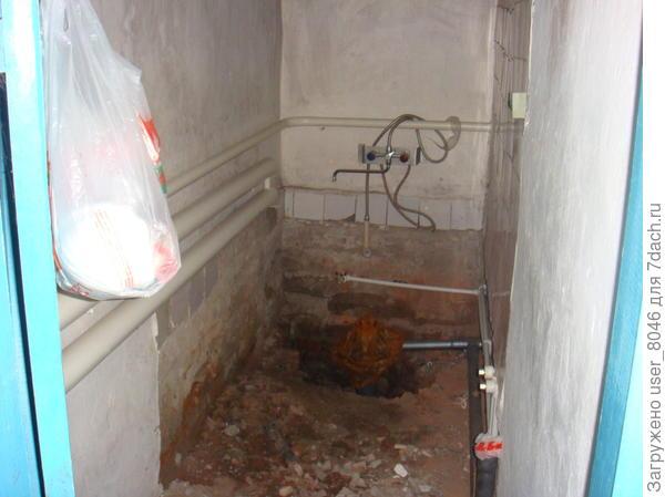 будущий туалет в маленьком