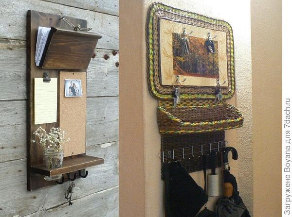 Многофункциональная ключница. Фото с сайта https://ru.pinterest.com/