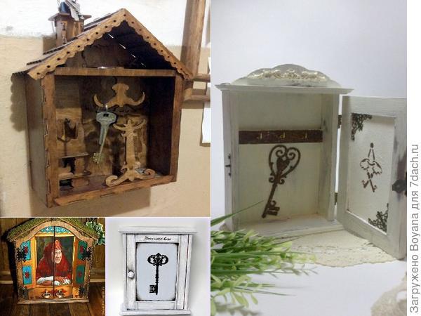 Ключница в виде домика. Фото с сайта https://ru.pinterest.com/