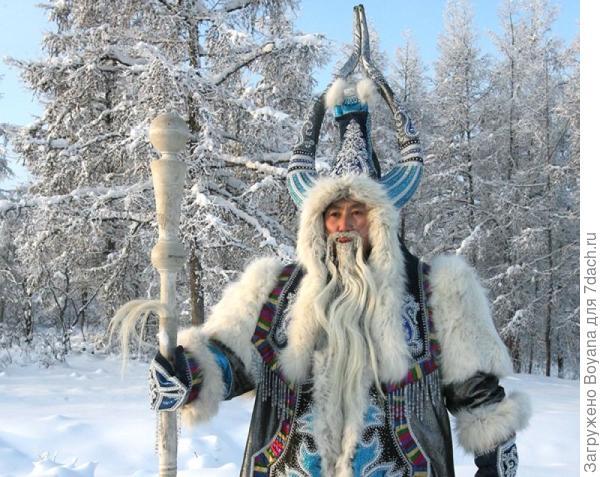 Якутский Дед Мороз. Фото с сайта http://www.gazetayakutia.ru/index.php