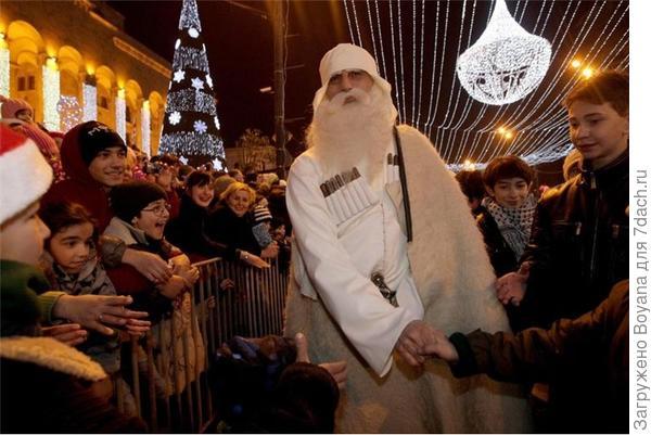 Грузинский Дед Мороз. Фото с сайта http://georgians.md/