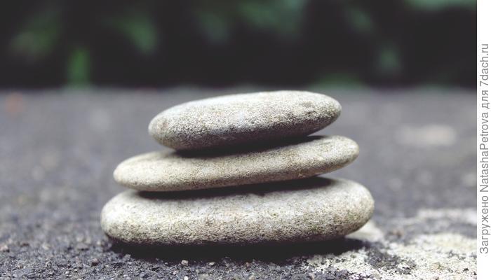 Добавьте немного камня