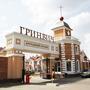 Фотографии и отзывы о коттеджном поселке «Гринвич» (Солнечногорский р-н МО)