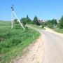 Фотографии и отзывы о коттеджном поселке «Панорама» (Дмитровский р-н МО)
