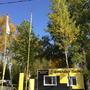 Фотографии и отзывы о коттеджном поселке «Шмелево парк» (Раменский р-н МО)