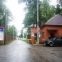 Фотографии и отзывы о коттеджном поселке «Кузнечики» (Подольский р-н МО)