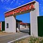 Фотографии и отзывы о коттеджном поселке «Красная сторожка» (Сергиево-Посадский р-н МО)