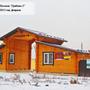 Фотографии и отзывы о коттеджном поселке «Грибово-2 » (Павлово-Посадский р-н МО)