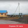 Фотографии и отзывы о коттеджном поселке «Еремеево life (Еремеево Лайф)» (Истринский р-н МО)