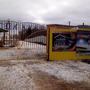 Фотографии и отзывы о коттеджном поселке «Солнце» (Волокамский р-н МО)