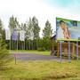 Фотографии и отзывы о коттеджном поселке «Юкки-Сити» (Всеволожский р-н ЛО)