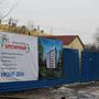 Фотографии и отзывы о коттеджном поселке «Брусничный 3» (Всеволожский р-н ЛО)