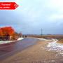 Фотографии и отзывы о коттеджном поселке «Радужный» (Павлово-Посадский р-н МО)