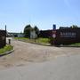 Фотографии и отзывы о коттеджном поселке «Бакеево 2» (Солнечногорский р-н МО)