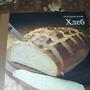 Хмелевая закваска для домашнего хлеба