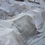 Надо ли дополнительно укрыть растения в бесснежную, морозную зиму?
