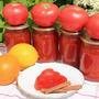 Мармелад из...томатов по-чешски