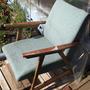 Садовое кресло