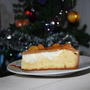 Новогодний пирог с творогом и мандаринами