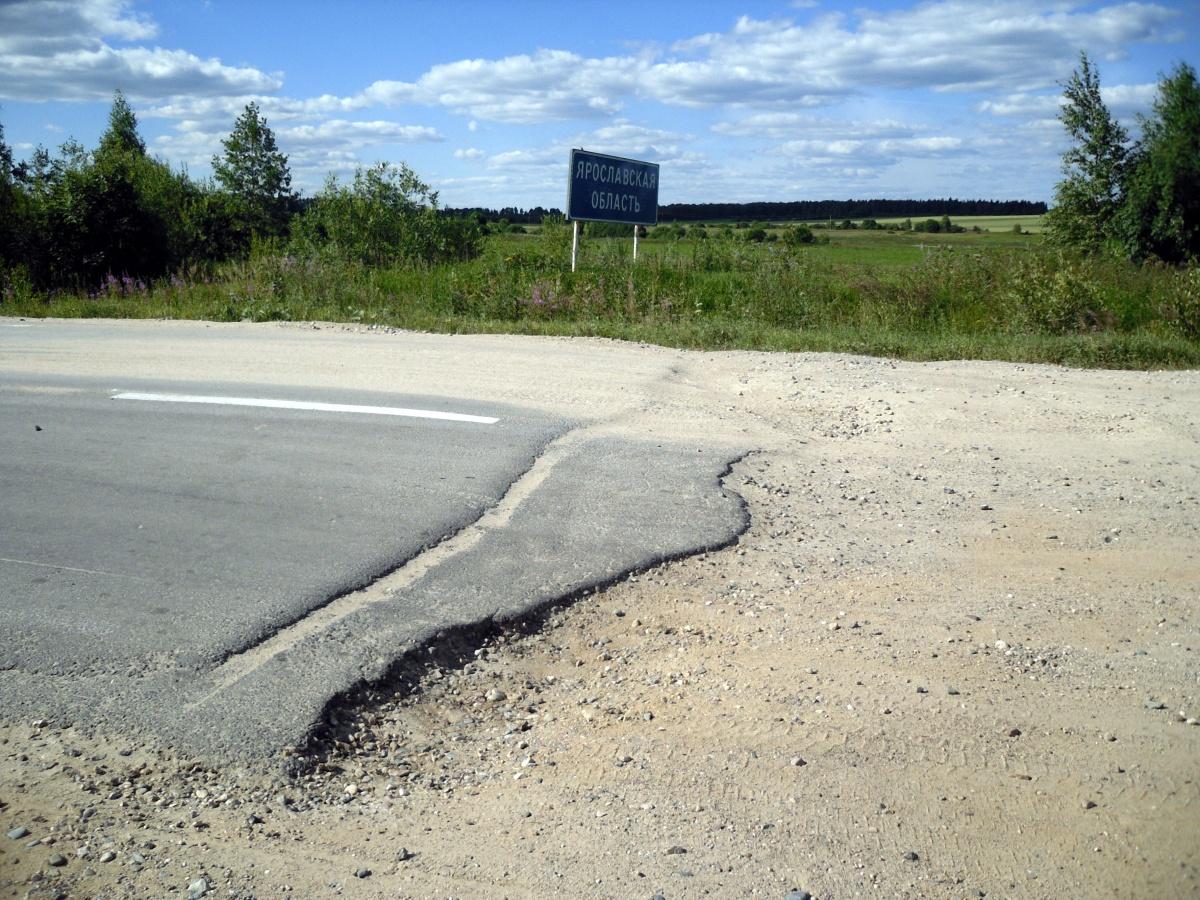 tam-gde-konchaetsya-asfalt