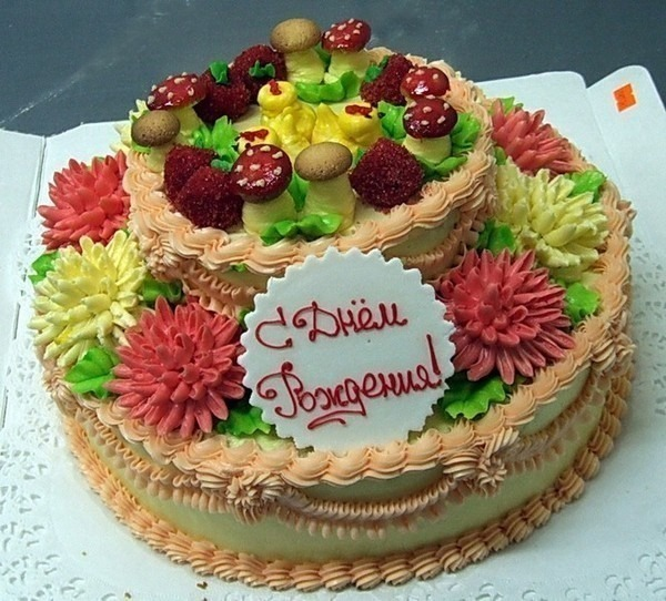 Пожелание за красивый торт