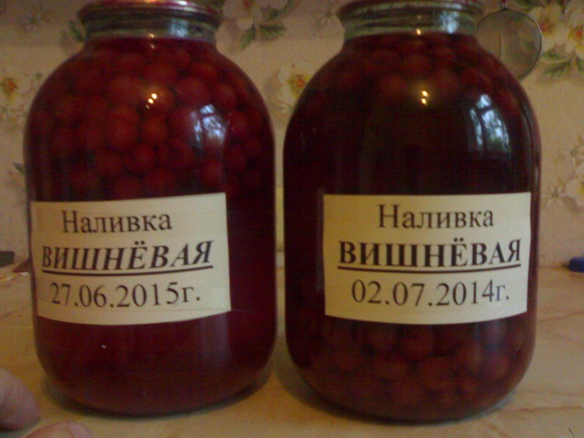 Рецепты настойки из вишни на водке в домашних условиях