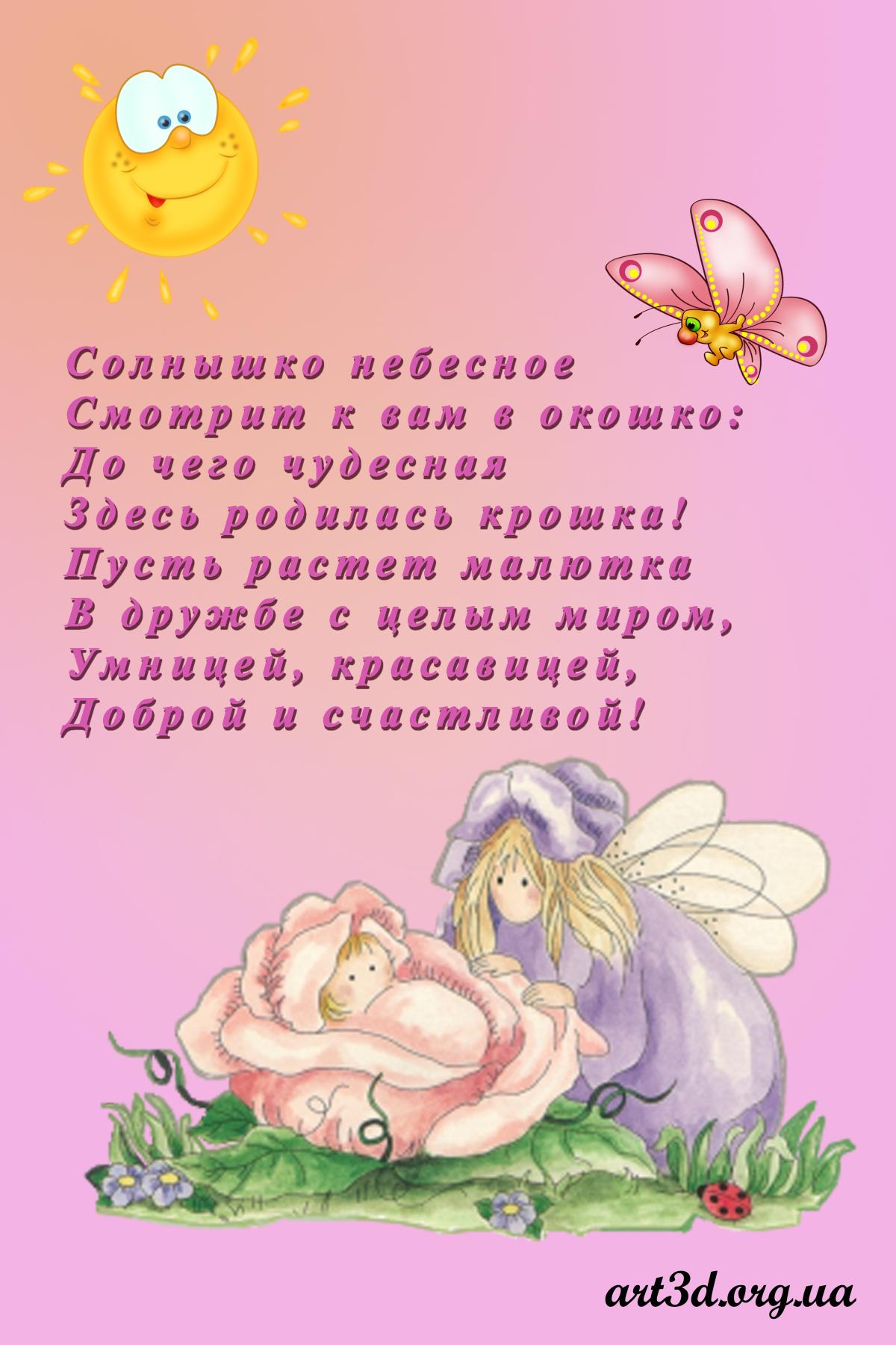 Поздравления с серебряной свадьбы красивые в стихах короткие