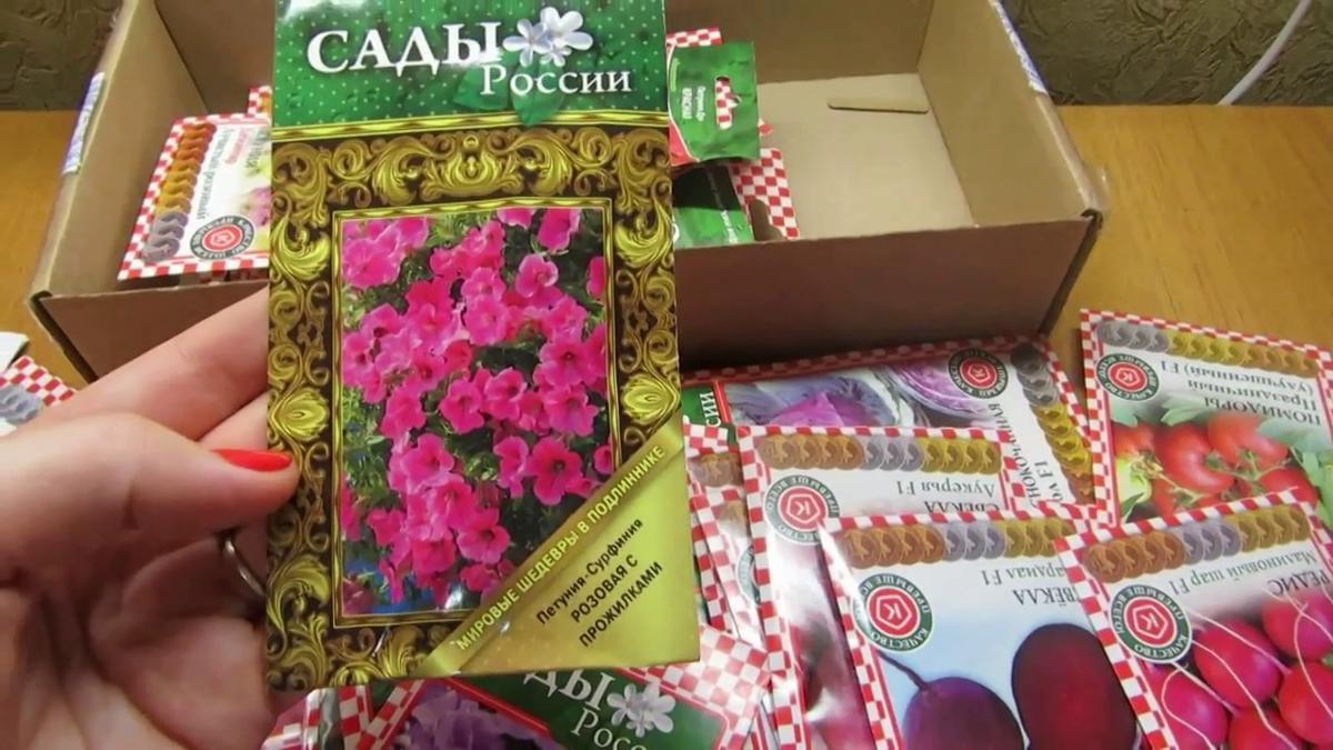 сайт покупок семян