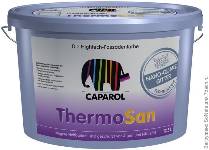 Краска акриловая caparol цена