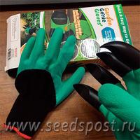 Ода садовым перчаткам с когтями