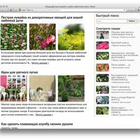 Новое оформление страниц разделов, фотографий и правой колонки