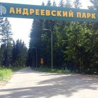 Фотографии и отзывы о коттеджном поселке «Андреевский парк» (Солнечногорский р-н МО)