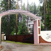 Фотографии и отзывы о коттеджном поселке «Грибово Де Люкс» (Одинцовский р-н МО)