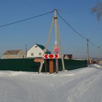 Фотографии и отзывы о коттеджном поселке «Благое» (Новосибирский р-н Новосибирской области)