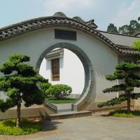 Уроки китайского. Урок первый: китайская философия сада