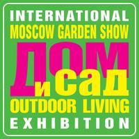 GARDEN SHOW 2013 (Moscow)