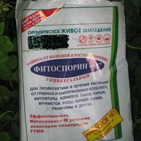 Как применять Фитоспорин-М ?