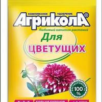 Агрикола для цветущих - мой выбор! Тестирую Агриколу на петуниях