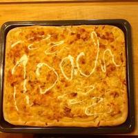 Угостить вас будем рады пиццей, лечо с виноградом! С яблоками и капустой тоже будет очень вкусно! Вместо жареных котлет  - самый ДАЧНЫЙ наш обед!!