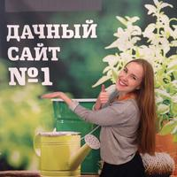 Придите на выставку «ДОМ и САД. Moscow Garden Show» и получите подарок!
