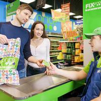 Представляем спонсора конкурса дачных секретов - компанию  Fix Price!