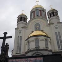 Если вы не бывали в Свердловске... (Екатеринбурге)...